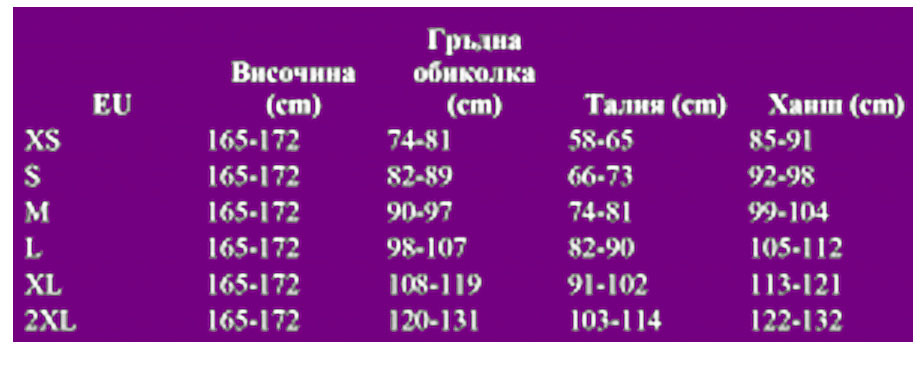2600-%d1%80%d0%b0%d0%b7%d0%bc%d0%b5%d1%80%d0%b8