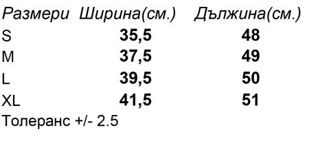 размери-Дамски-потник-LADY-FIT-STRAP-T