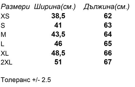 размери-Дамски-потник-LADY-FIT-VALUEWEIGHT-VEST