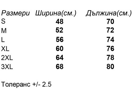 размери-Мъжка-поло-блуза-с-дълъг-ръкав-PREMIUM-LONG-SLEEVE-POLO