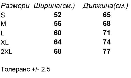 размери-Мъжкo-поло-с-цип-PREMIUM-ZIP-NECK-SWEAT