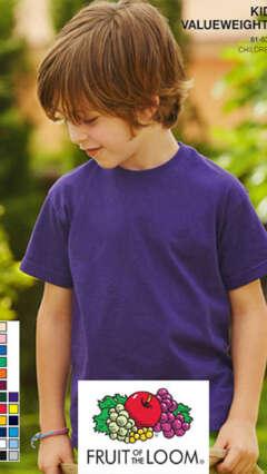 Детска памучна тениска KIDS VALUEWEIGHT T