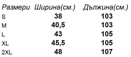 таблица-размери-Дамски-анцуг-долнище--LADY-FIT-OPEN-HEM-JOG-PANTS