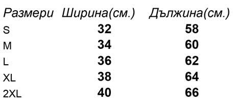 таблица-размери-Дамски-спортен-клин-CARLA---PA0317