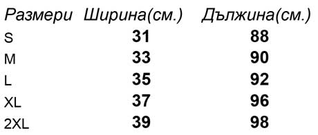 таблица-размери-Дамски-спортен-клин-LEIRE---LG0405