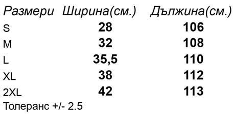таблица-размери-Мъжки-анцуг-долнище-CLASSIC-OPEN-HEM-JOG-PANTS---64032