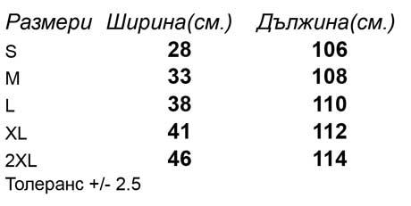 таблица-размери-Мъжки-анцуг-долнище-LIGHTWEIGHT-OPEN-HEM-JOG-PANTS