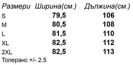 таблица-размери-Мъжки-анцуг-долнище-PREMIUM-ELASTICATED-CUFF-JOG-64040