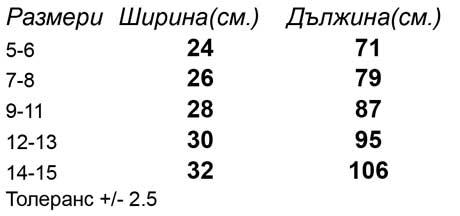 таблица-размери-KIDS-CLASSIC-ELASTICATED-CUFF-JOG-PANTS