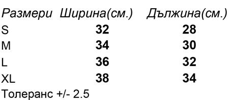 размери-Дамски-къс-спортен-клин-NELLY-–-PA0322