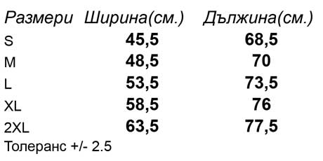 таблица-размери-Двуцветна-тениска-с-дълъг-ръкав-VALUEWEIGHT-LONG-SLEEVE-BASEBALL-T