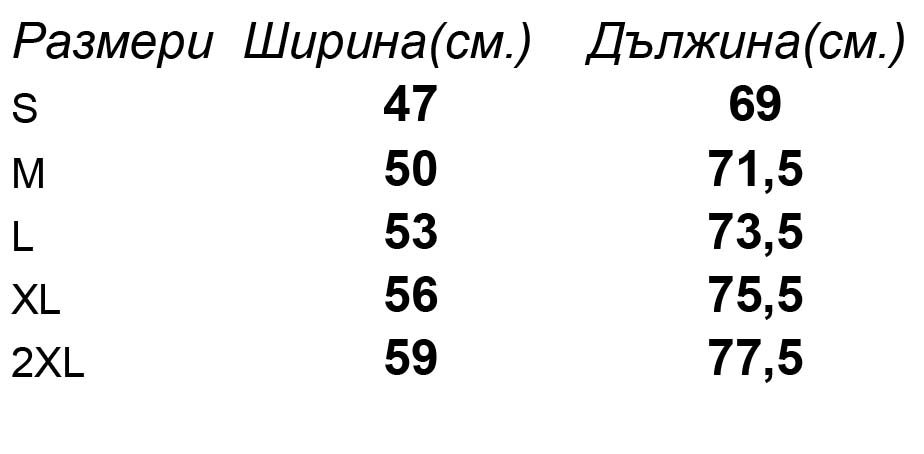 STANLEY ADORES таблица с размери