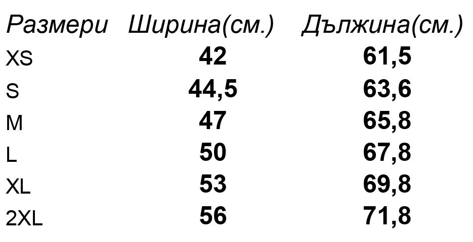 STELLA LIKES таблица с размери