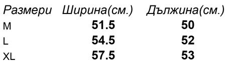 таблица-размери-Дамска-меланжирана-ватена-къса-блуза-STELLA-GLIDES