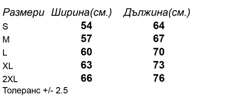 таблица-размери-Суитчър-с-двойна-качулка-CAPUCHA.