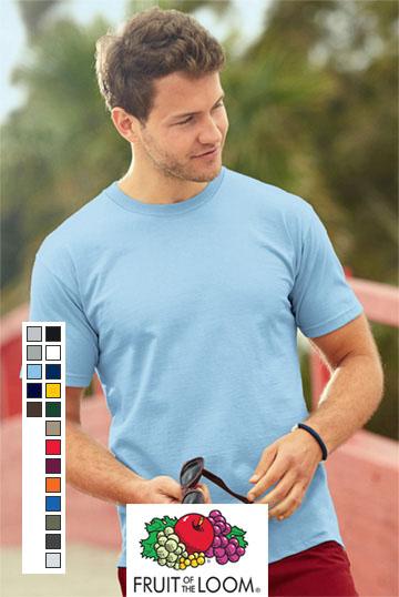 Мъжка премиум тениска SUPER PREMIUM T