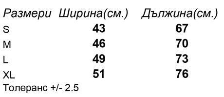 таблица-размери-Мъжки-втален-потник--CYRANO