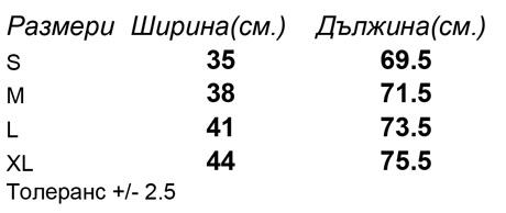 таблица-размери-Мъжки-втален-потник--Stanley-Rolls-STTM505C