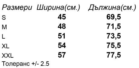 таблица-размери-Мъжки-потник--STANLEY-RUNS