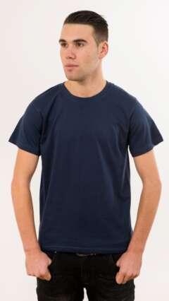 Тениска Keya MC150