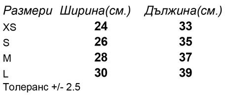 таблица-размери-Бебешка-тениска-с-дълъг-ръкав-Roly-T-SHIRT-BABY