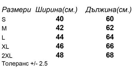 таблица-размери-Дамска-вталена-тениска-T-SHIRT-VICTORIA
