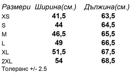 таблица-размери-Дамска-тениска-с-обло-деколте-ICONIC-T