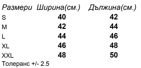 таблица-размери-Луксозни-спортни-шорти-SHORTS-SPIRO