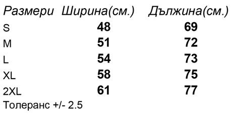 таблица-размери-Мъжка-вталена-тениска-с-crew-neck-деколте-T-SHIRT-BAKU