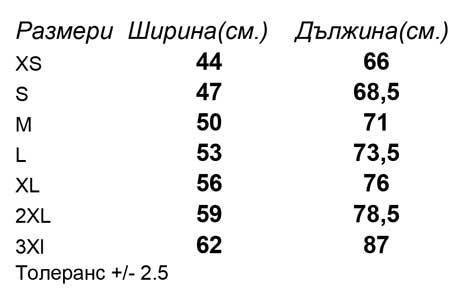 таблица-размери-Мъжка-вталена-тениска-MENS-V-NECK-HD-T