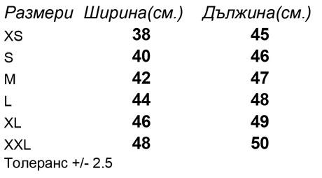 таблица-размери-Мъжки-къс-панталон-с-класическа-кройка-Ringo
