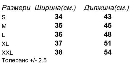 таблица-размери-Kъси-спортни-панталони-SPORT
