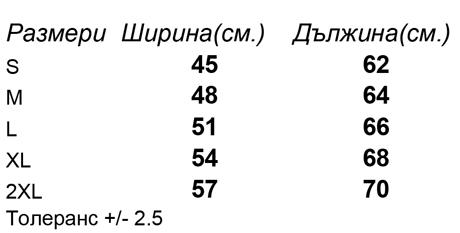 таблица-размери-Дамска-вталена-тениска-LADIES-HEATHER-T-SHIRT