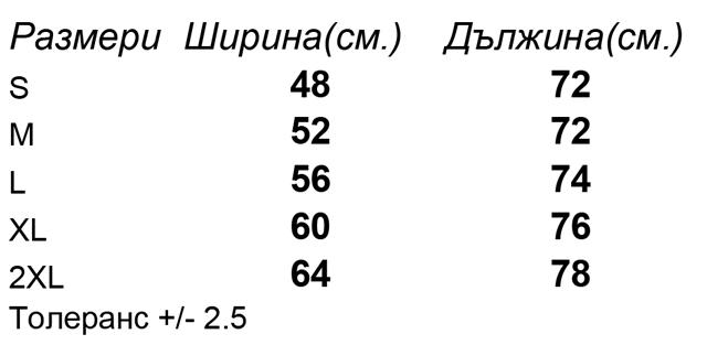 таблица-размери-Мъжка-вталена-тениска-MENS-HEATHER-T-SHIRT