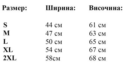 tablica-damska-teniska-WCS150