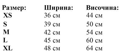 tablica-detska-polo-teniska-yps180-keya