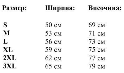 tablica-mujka-polo-temiska-Keya-MPS-180