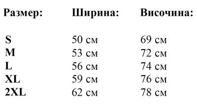tablica-mujka-teniska-Keya-MC-130-white