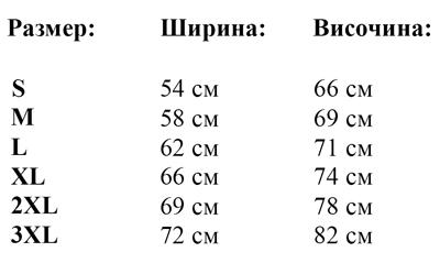 tablica-mujka-vatirana-bluza-SWC280