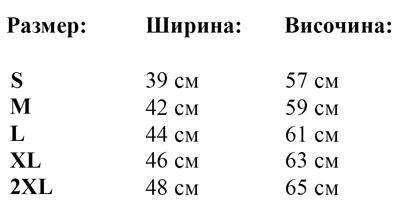 damska-teniska-CA6532-BELICE-tablica
