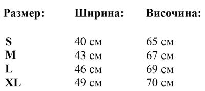 damski-potnik-STELLA-DREAMER-OUTLET-tablica