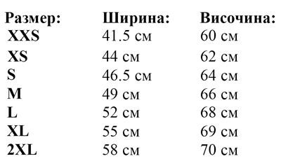 damski-suicher-STELLA-SAYS-ESSENTIAL-HEATHERS-tablica