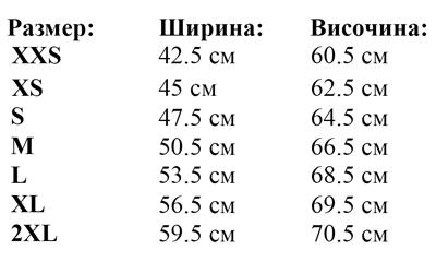 damski-suichur-STELLA-TRAVELS-tablica