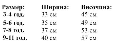 detska-teniska-MINI-JUMP-SHORT-SLEEVE-tablica