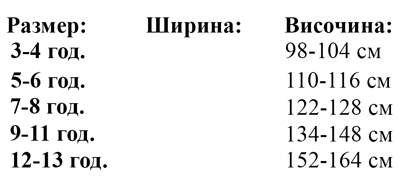 detska-vatirana-bluza-MINI-SCOUTS-CONTRAST-STSK905-tablica