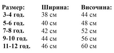 detski-suichur-SWEATSHIRT-URBAN-KIDS-tablica