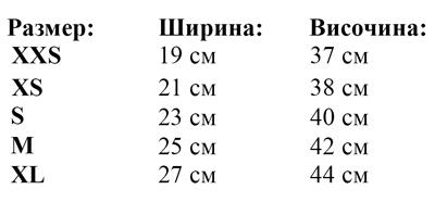 detsko-bodi-BODY-HONEY-LS-tablica