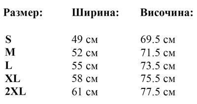 mujka-polo-teniska-STANLEY-COMPETES-POCKET-tablica