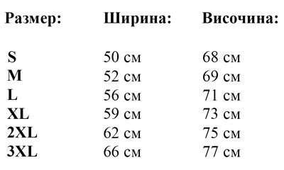 mujka-polo-teniska-s-dulug-rukav-ESTRELLA-LONG-SLEEVE-tablica