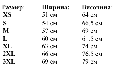 mujki-suichur-MENS-AUTHENTIC-HOODED-SWEAT-tablica